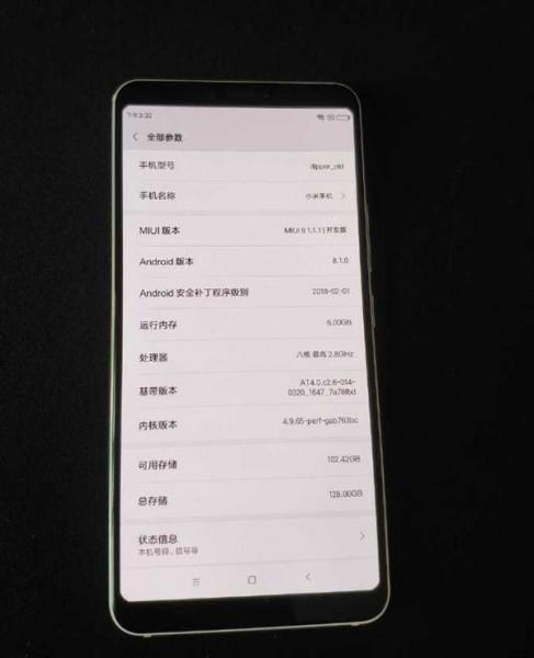 Прототип Xiaomi Mi 7 продають за шалені гроші