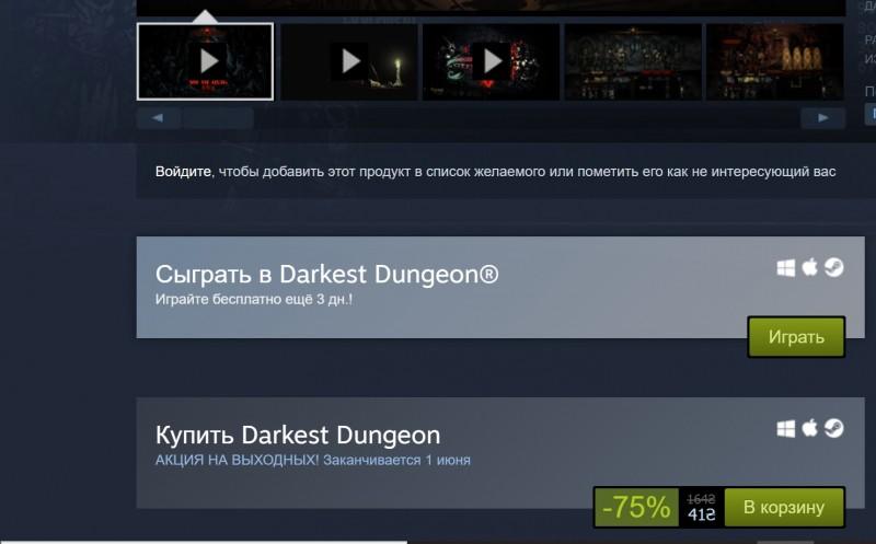 Готична рольова гра Darkest Dungeon стала тимчасово безкоштовною