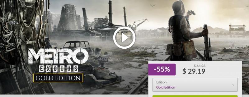 У GOG стартував великий літній розпродаж ігор зі знижками до 95%
