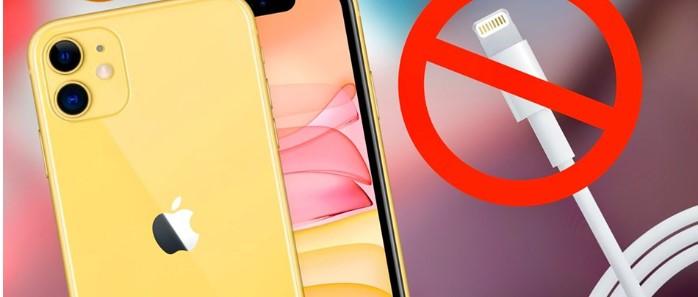 Вихід iPhone 13 без роз'ємів підтверджений
