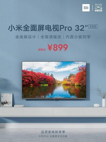 Xiaomi представила мегабюджетний cмарт-телевізор з ультра тонкими рамками