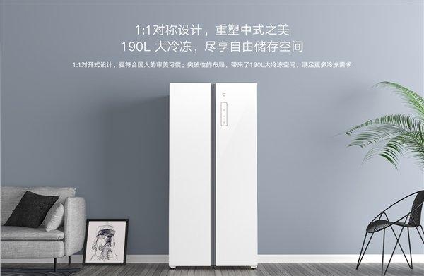 Xiaomi розробила недорогі стильні холодильники