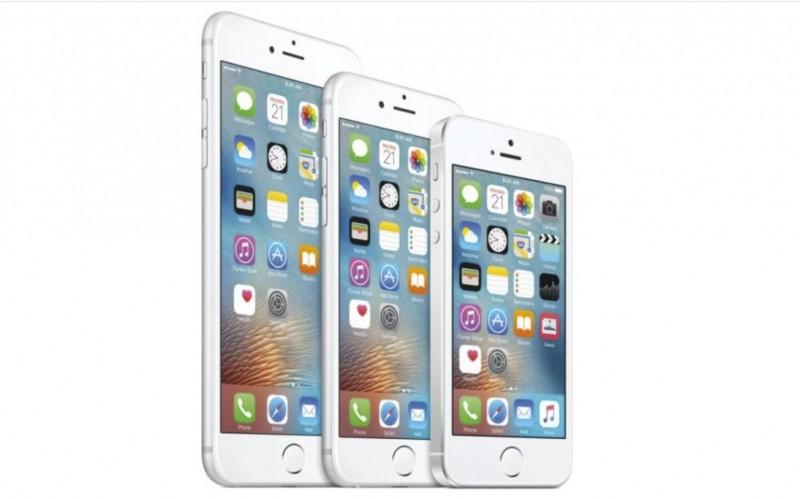 iOS 14 вийде для iPhone 6S і SE