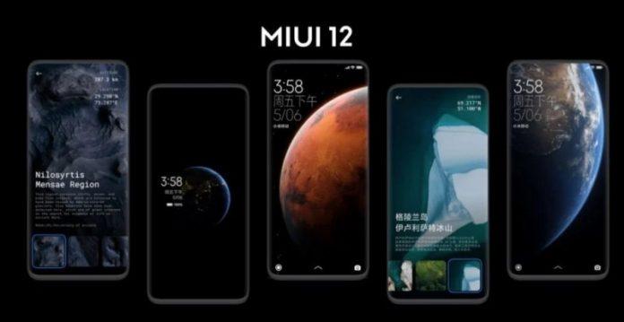 Глобальна версія MIUI 12 вийшла на чотири смартфона Xiaomi